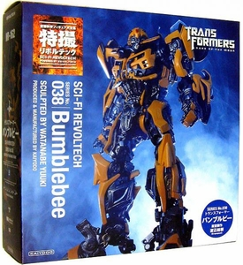 Transformers Revoltech #038 Super Poseable Action Figure Bumblebee [Dark of the Moon]