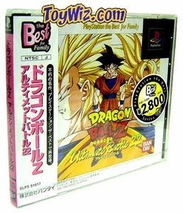 Dragon Ball Z JAPANESE Playstation Video Game Ultimate Battle 22 You Need the Playstation 1 Import Convertor to Play this Game