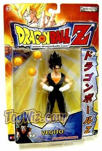 Dragonball Z Series 12 Action Figure Vegito