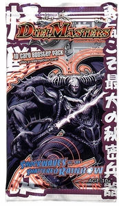 Duel Masters Card Game DM-10 Shockwaves of the Shattered Rainbow Booster Pack [10 Cards]