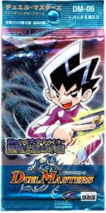 Duel Masters Japanese Card Game DM-05 Return of the Survivor Booster Pack