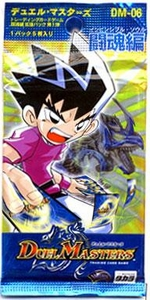 Duel Masters Japanese Card Game DM-06 Invincible Soul Booster Pack