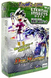 Duel Masters Japanese Pre-Constructed Deck DMC-07 Eternal Insects Deck