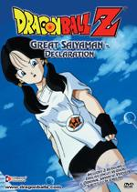 DragonBall Z DVD 60: GREAT SAIYAMAN Declaration (UNCUT)