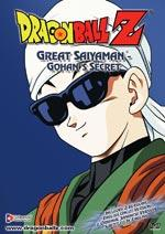 Dragon Ball Z DVD 59: GREAT SAIYAMAN Gohan's Secret (UNCUT)