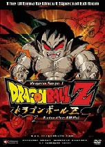 Dragon Ball Z DVD Vegeta Saga 1.03 Into The Wild (UNCUT)