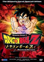 Dragon Ball Z DVD Vegeta Saga 1.06 Doomed Heroes (UNCUT)