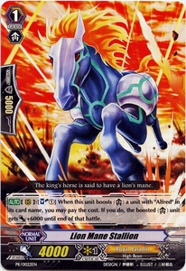 Cardfight Vanguard ENGLISH Single Card Promo PR-022EN  Lion Mane Stallion