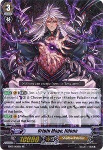 Cardfight Vanguard ENGLISH Cavalry of Black Steel Single Card RR Rare EB03-006EN Origin Mage, Ildona