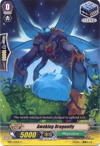 Cardfight Vanguard ENGLISH Cavalry of Black Steel Single Card Common EB03-031EN Awaking Dragonfly