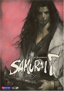 Samurai 7 - Volume 1 [Limited Edition]