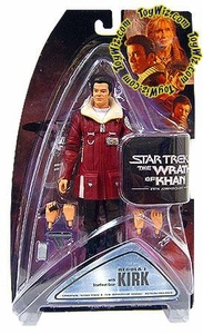 Diamond Select Toys Star Trek Wrath of Khan Series 2 Action Figure Regula-1 Kirk