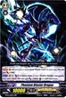Cardfight!! Vanguard TCG   ENGLISH Eclipse of Illusionary Shadows Single Cards