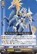 Cardfight!! Vanguard Descent of the King of Knights Japanese Single Cards Set #1