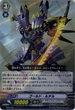 Cardfight!! VanguardGolden Mechanical Soldier Trial DeckJapanese Single Cards