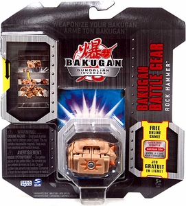 Bakugan Battle Gear Single Figure Sub Terra [Brown] Rock Hammer BLOWOUT SALE! Adds 60 G!