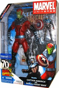 Marvel Universe Exclusive Action Figure 2-Pack Captain America & 12 Inch Skrull Giant Man [Includes Secret Invasion #6]