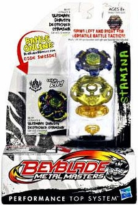 Beyblades Metal Masters Stamina Battle Top #BB97 Ultimate Gravity Destroyer STAMINA