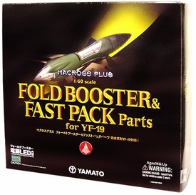 Robotech Macross Plus Yamato 1/60 Scale Accessory YF-19 Parts Fold Booster & Fast Pack