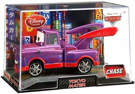 Disney / Pixar CARS Movie Exclusive 1:43 Die Cast Car In Plastic Case Tokyo Mater [PURPLE CHASE Edition] Chase Edition!