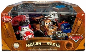 Disney / Pixar CARS Movie Exclusive 1:43 Die Cast Car 5 Piece Set Mater-Rama #2 [Kabuki, Dracula, Taco Truck, Ivan Mater & Purple Dragstar]