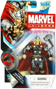 Marvel Universe 3 3/4 Inch Series 7 Action Figure #12 Thor [Modern Version]