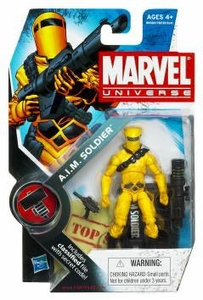 Marvel Universe 3 3/4 Inch Series 8 Action Figure #16 A.I.M. Soldier