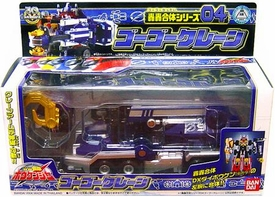 Power Rangers Operation Overdrive JAPANESE Blue Ranger 5 Inch Zoid Vehicle