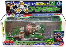 Power Rangers Operation Overdrive JAPANESE Green Ranger 5 Inch Zoid Vehicle