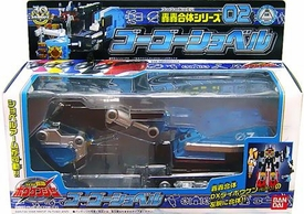 Power Rangers Operation Overdrive JAPANESE Light Blue Ranger 5 Inch Zoid Vehicle