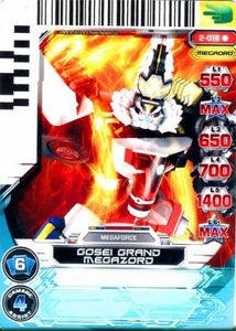 Power Rangers Action Card Game Guardians of Justice Single Card Rare 2-018 Gosei Great Megazord