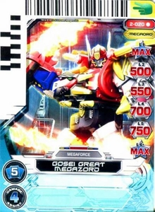 Power Rangers Action Card Game Guardians of Justice Single Card Rare 2-020 Gosei Great Megazord