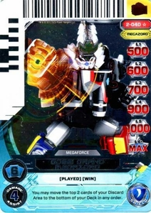 Power Rangers Action Card Game Guardians of Justice Single Card Super Rare 2-040 Gosei Grand Megazord