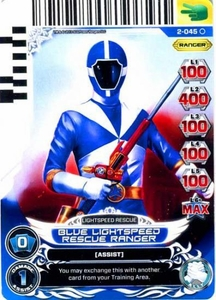Power Rangers Action Card Game Guardians of Justice Single Card Common 2-045 Blue Lightspeed Rescue Ranger