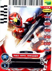 Power Rangers Action Card Game Guardians of Justice Single Card Rare 2-051 Red RPM Ranger