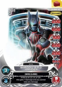 Power Rangers Action Card Game Guardians of Justice Single Card Ultra Rare 2-063 Shadow S.P.D. Ranger