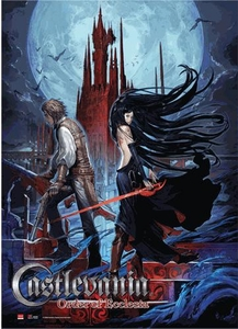Castlevania Order of Ecclesia Wall Scroll Couple