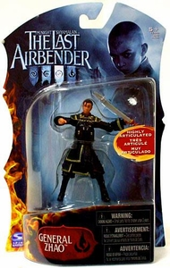 Avatar The Last Airbender Movie 3 3/4 Inch Action Figure General Zhao