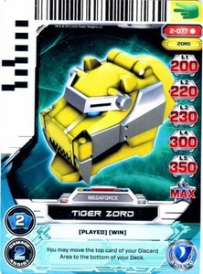 Power Rangers Action Card Game Guardians of Justice Single Card Rare 2-077 Tiger Zord
