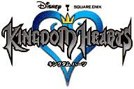 Kingdom Hearts CCG Trading Card Game Series 1 Chapter Pack