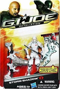 GI Joe Retaliation Movie 3.75 Inch Action Figure Storm Shadow [Working Zip Line For Sky High Battle!] BLOWOUT SALE!