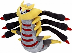 Pokemon Jakks Pacific Series 9 Mini Plush Giratina [Origin Forme]