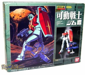 Gundam 2000 Diecast 1/144 Scale Super-Poseable RGM-79 Mobile Suit GM