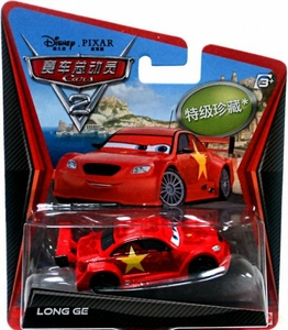 Disney / Pixar CARS 2 Movie 1:55 Die Cast Car Long Ge {China} Super Chase Piece!