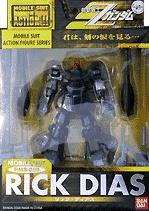 Gundam MSiA Mobile Suit in Action Figure RMS-099 Rick Dias Black