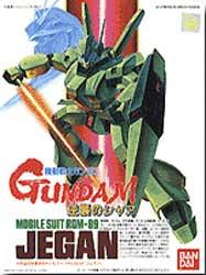 Gundam System Injection 1/144 Scale Basic Grade Model Kit #5 Mobile Suit RGM-89 Jegan