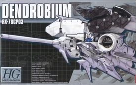 Gundam 1/550 High Grade Mechanics Model Kit Dendrobium RX-78GP03