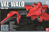 Gundam 1/550 High Grade Mechanics Model Kit Val-Walo MA-06