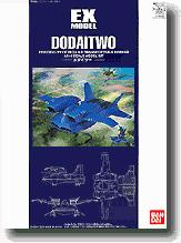 Gundam 1/144 Scale Basic Grade Model Kit Dodaitwo