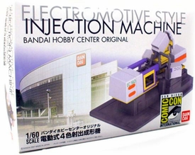 Gundam 2010 SDCC San Diego Comic Con Exclusive 1/60 Scale Electromotive Injection Machine
